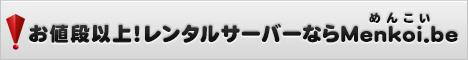 險ュ螳壹☆縺ケ縺ヲ縺贋ササ縺帙¥縺�縺輔>�シ∽ス輔〒繧ゅ〒縺阪k螳悟�ィ譌・譛ャ隱槭し繝昴�シ繝医�ョ豬キ螟悶Ξ繝ウ繧ソ繝ォ繧オ繝シ繝舌�シ